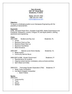 Aerospace Engineering Career Resume - How to Make A Job Resume with No Job Experience Popular Resume for