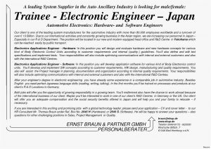 Automotive Engineering Jobs Resume - 23 New Cover Letter Engineering