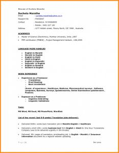 Computer Science Resume Template Reddit - Puter Science Resume India Refrence Puter Science Resume Template