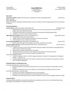 Dance Resume Template - Resume Cover Letter