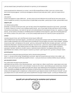 Help Desk Resume Template - Help Desk Resume New Nursing Resume Elegant New Nurse Resume Awesome