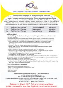 Import Resume - 40 Concepts Resume Examples for College