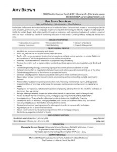 Real Estate Resume - Real Estate Resume Best What is A Resume New Lovely Skills for A