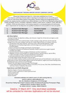 Sales Job Description Resume - Retail Job Description for Resume Lovely Retail Job Description for