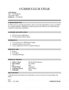 Self Employed Resume Template - How to Make A Job Resume Unique Self Employed Resume New Luxury