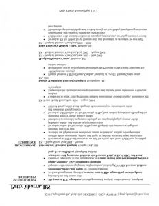 University Of Alabama Resume Template - Resume Builder Template Download